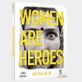 DVD - Women Are Heroes